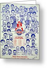 1985 New England Patriots Superbowl Newspaper Poster Greeting Card