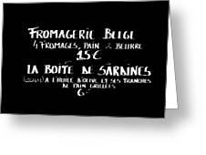 Belgian Cheese And Sardines Menu Greeting Card by Carol Groenen