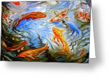 Fish Reflections Greeting Card