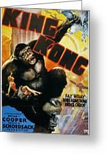 King Kong Poster, 1933 Greeting Card by Granger