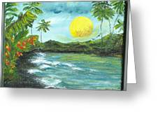 Kona Sunrise Greeting Card