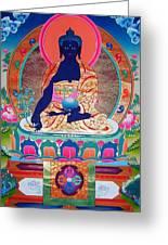 Medicine Buddha 11 Greeting Card