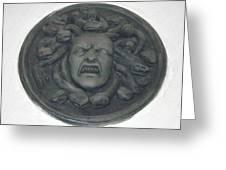 Medusa's Fury Greeting Card