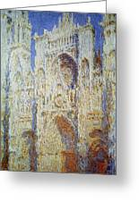 Monet: Rouen Cathedral Greeting Card