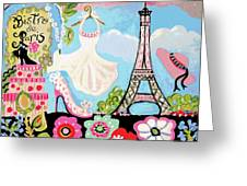 Paris Bistro Dress  Greeting Card by Karen Fields