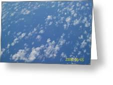 Sky High Greeting Card by Rishanna Finney