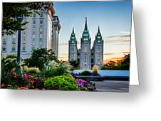 Slc Temple Js Building Greeting Card