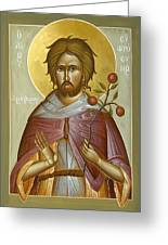 St Euphrosynos The Cook Greeting Card by Julia Bridget Hayes