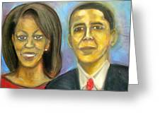 The First Couple Greeting Card by Jan Gilmore