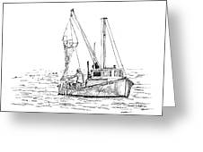 The Vessel Little Jim Greeting Card