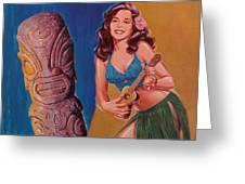 Tiki Tarts- I Love Nobody But Uke Baby Greeting Card