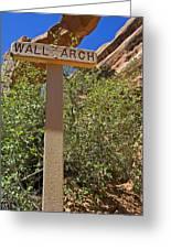 Wall Arch Arches Utah Greeting Card