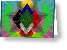We N' De Ya Ho 2012 Greeting Card