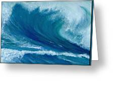 Winter Wave Greeting Card