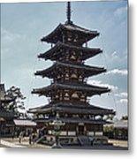Horyu-ji Temple Pagoda - Nara Japan Metal Print