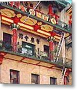 Chinatown Metal Print by Wingsdomain Art and Photography