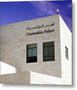 Bethlehem - Convention Palace2 Metal Print