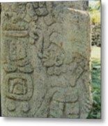 Carved Danzantes Stone Metal Print