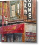 Chinatown 1 Metal Print
