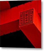 Gugong - Forbidden City Red - Chinese Pavilion Shanghai Metal Print