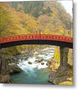 Japanese Bridge Metal Print