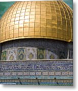 Jerusalem - Dome Of The Rock Metal Print