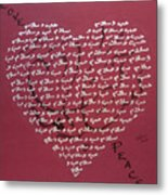 Love And Peace In Red Metal Print