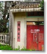 Old Chines Village Door Series Five  Metal Print