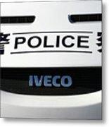 Police Smile Metal Print