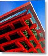 Roof Corner - Expo China Pavilion Shanghai Metal Print by Christine Till