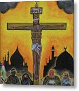 Shahid Or Martyr Metal Print