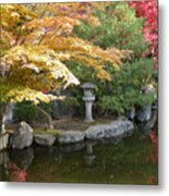 Soft Autumn Pond Metal Print