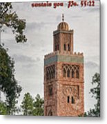 Tower Building  Psalm Fifty Five Vs Twenty Two Metal Print