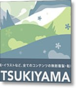 Tsukiyama - Japanese Landscape Metal Print