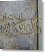 Vintage Bismillah Metal Print by Salwa  Najm