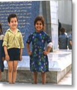Young Algerians 1969 Metal Print