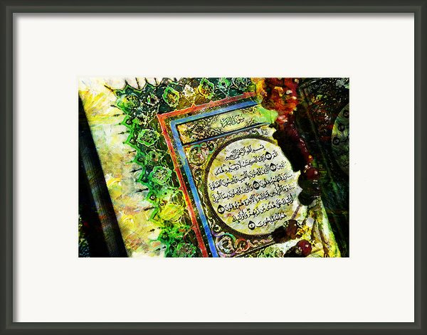 A Page From Quran Framed Print By Catf