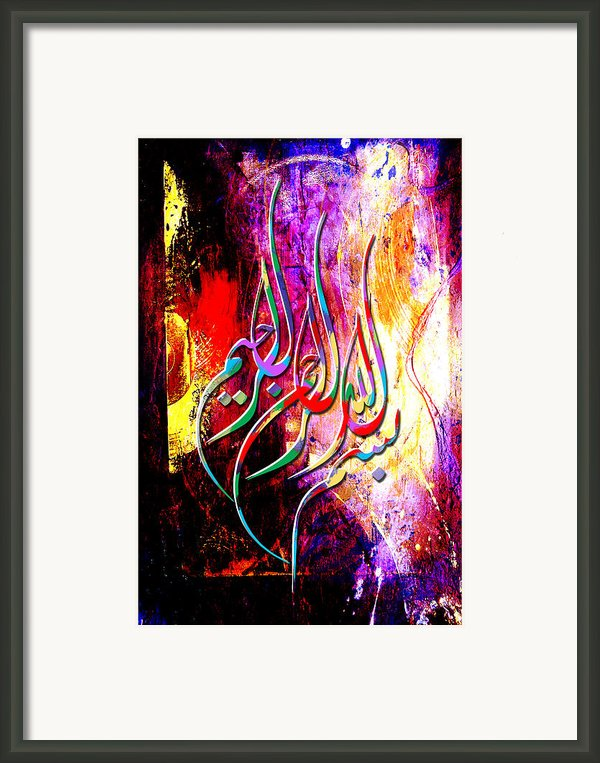Islamic Caligraphy 002 Framed Print By Catf