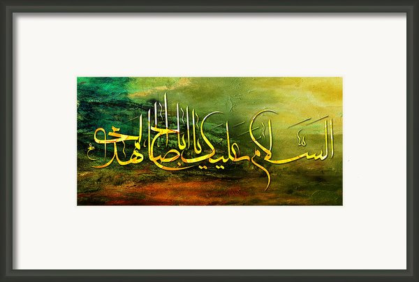 Islamic Caligraphy 010 Framed Print By Catf