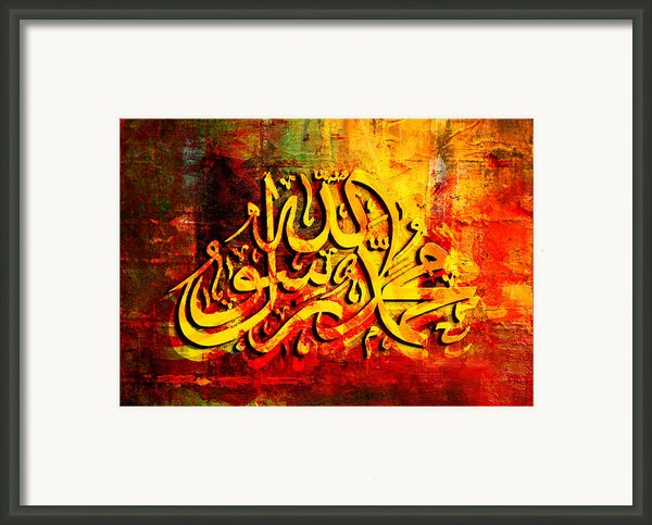 Islamic Calligraphy 009 Framed Print By Catf