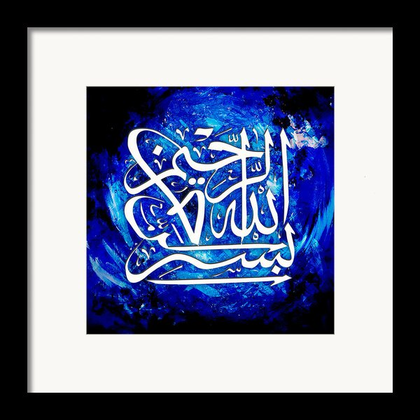 Islamic Calligraphy 011 Framed Print By Catf