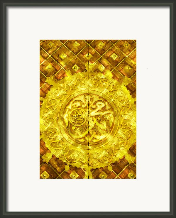 Islamic Calligraphy 013 Framed Print By Catf