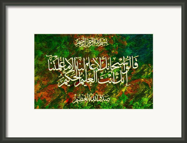 Islamic Calligraphy 017 Framed Print By Catf