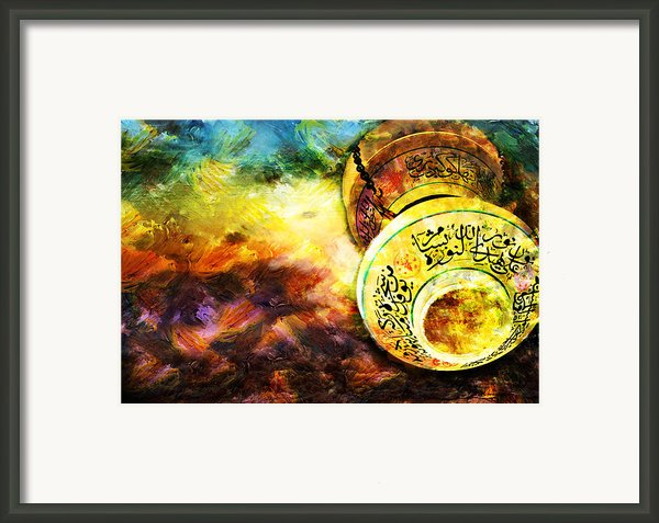 Islamic Calligraphy 021 Framed Print By Catf