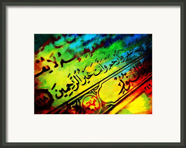 Islamic Calligraphy 025 Framed Print By Catf