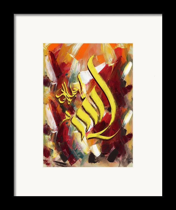 Islamic Calligraphy 026 Framed Print By Catf