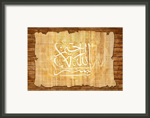 Islamic Calligraphy 032 Framed Print By Catf