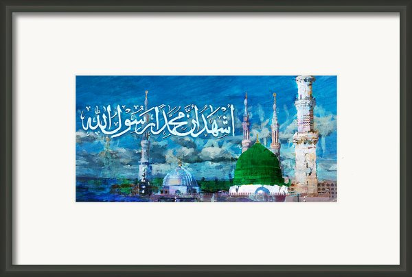 Islamic Calligraphy 22 Framed Print By Catf