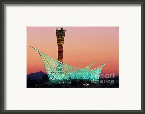Kobe Port Tower Japan Framed Print By Kevin Miller