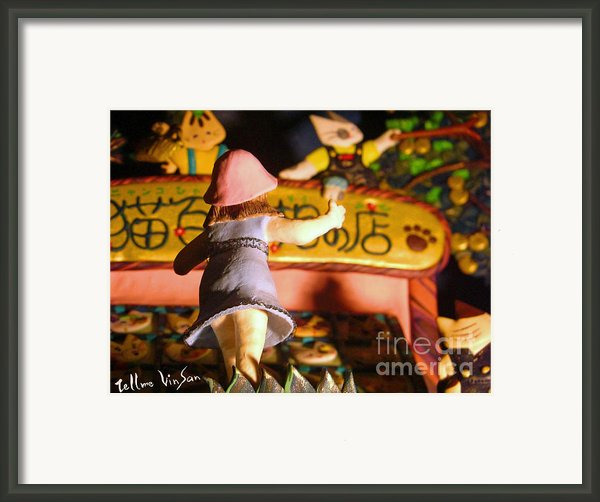 Light Museum Book 2 Framed Print By Terumi Wago